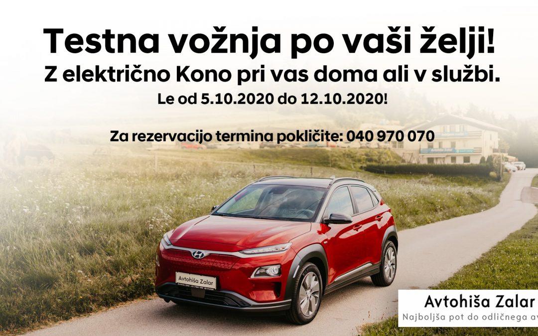 Električna testna vožnja po vaši želji, 5.10 do 12.10.2020!
